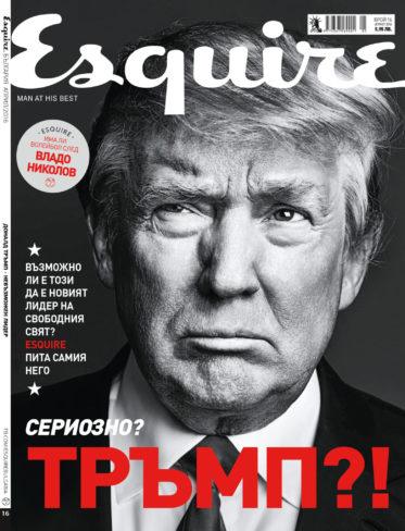 Playboy, Esquire, Maxim magazine designs 76