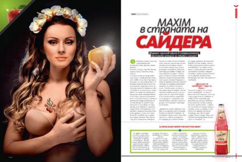 Playboy, Esquire, Maxim magazine designs 136