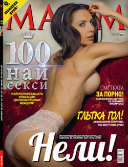 Playboy, Esquire, Maxim magazine designs 137