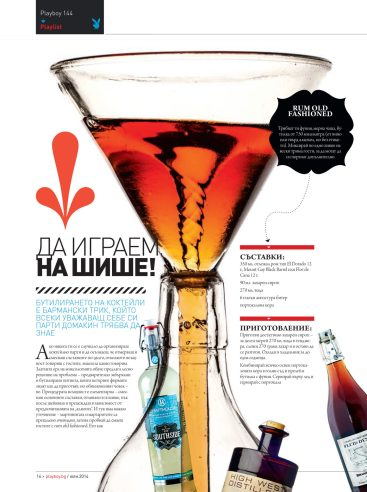 playboy drink article with glass