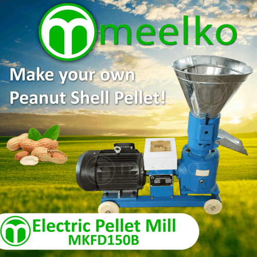 15- MKFD150B - PEANUT SHELL_preview