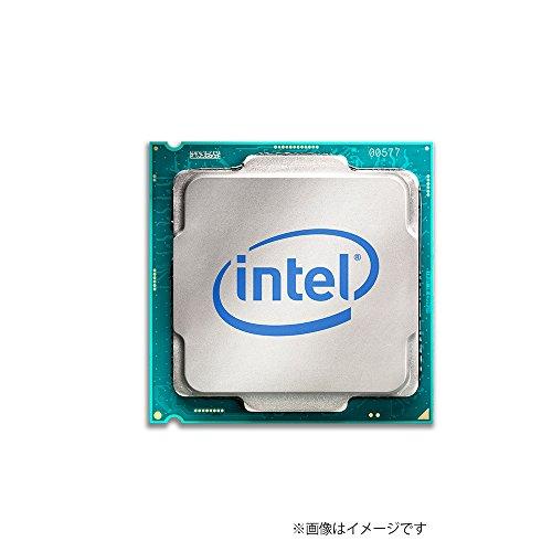 Intel Core i7 – 7700K Procesador 4 Núcleos 4.2 GHz, 8 MB Caché - VendeTodito