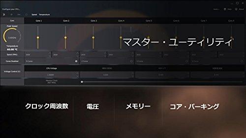 AMD YD160XBCAEWOF Procesador Ryzen 5 1600 X 3.6Ghz, sin Disipador, 95W - VendeTodito