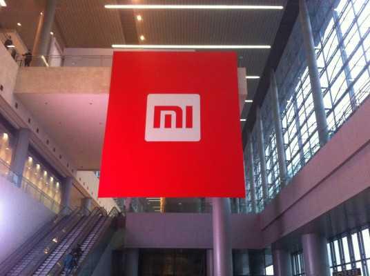 Xiaomi presenta oficialmente una oferta pública inicial de Hong Kong para recaudar un informe de $ 10 mil millones - VendeTodito