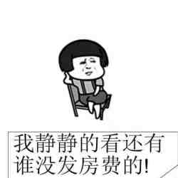 QQ图片20190419184832