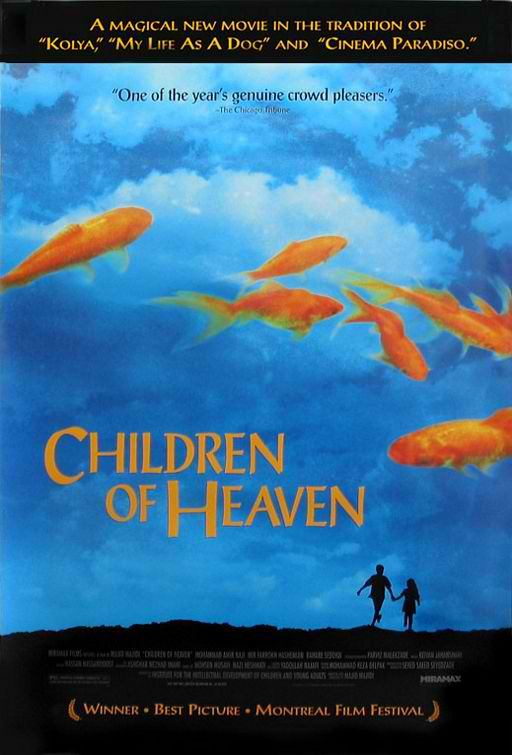 children of heaven Most Inspiring, Educating and Motivating Movies i ever watched
