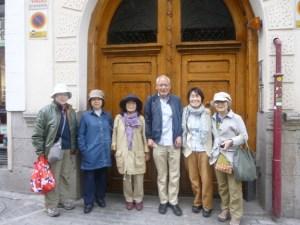 Viajeros Camino de Santiago 2014