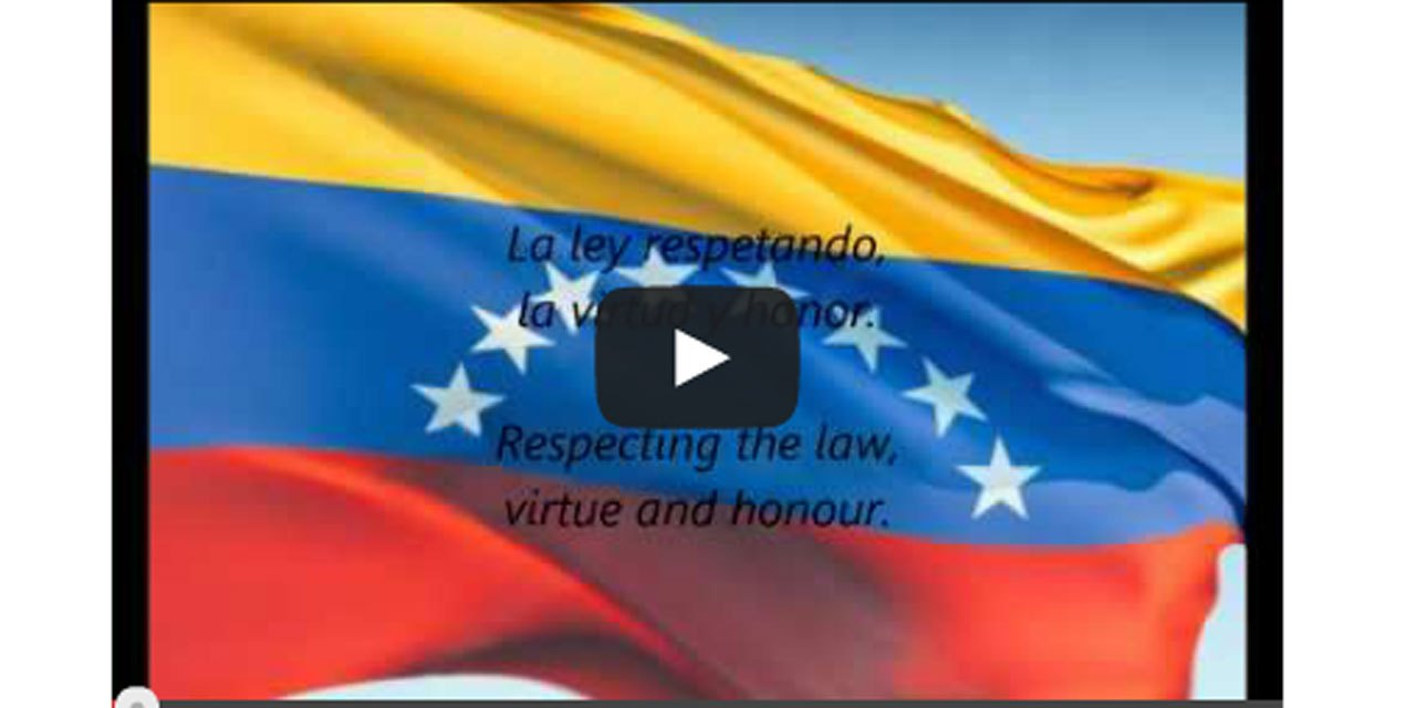 Nuestro Himno Nacional