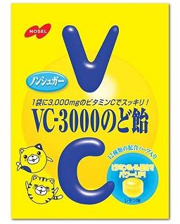 VC-3000のど飴