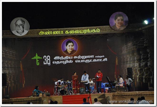Chennai Trade Fair - Anna Kalaiarangam