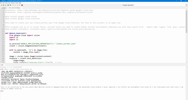 Python code using Google Cloud Vision API working fine in Thonny IDE
