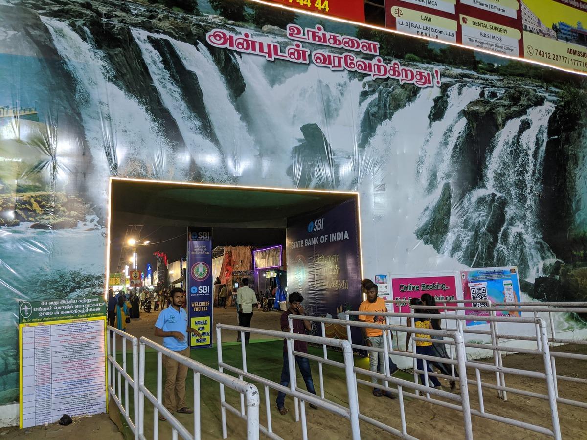 Chennai Trade Fair 2020