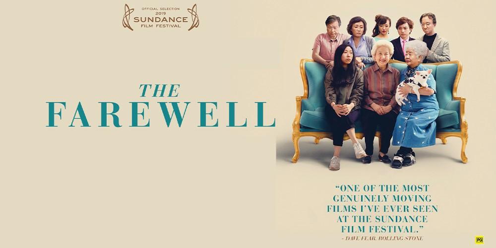 The Farewell (2019 film)