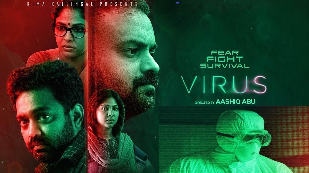 Virus (2019)