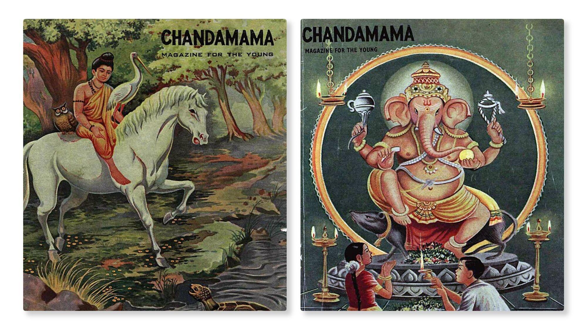 Chandamama Magazines