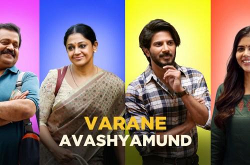 Varane Avashyamundu
