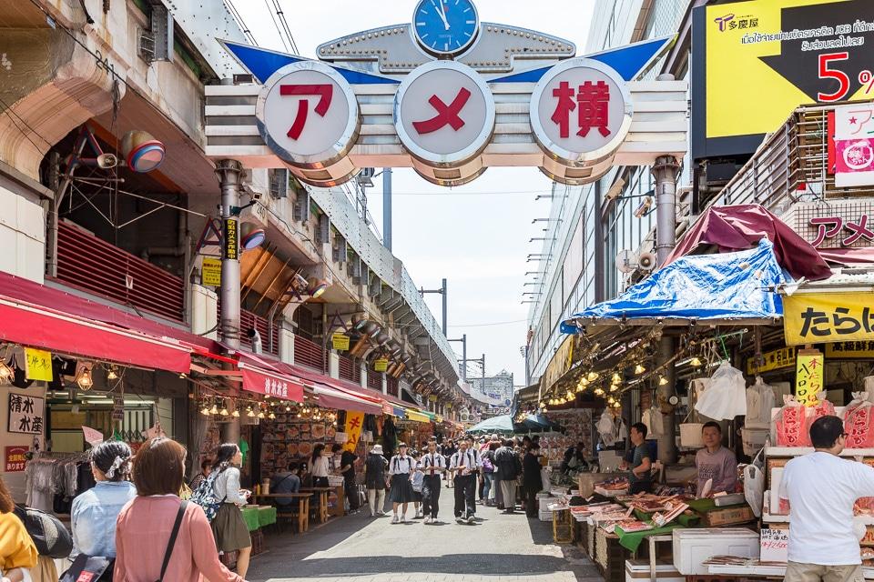 ameyayokocho ueno quartiers incontournables nord tokyo