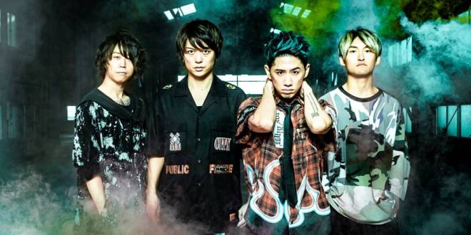 「one ok rock eye of the storm」の画像検索結果