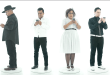 "La Santa Cecilia Announce New LP w/ ""Winning"" 1st Track"