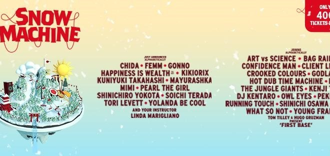 ASIA'S FIRST SNOW-BASED MUSIC FESTIVAL ANNOUNCES PHASE 2 ARTISTS