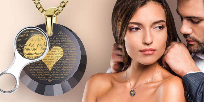 Tips To Get Valentine's Day Jewelry For Her