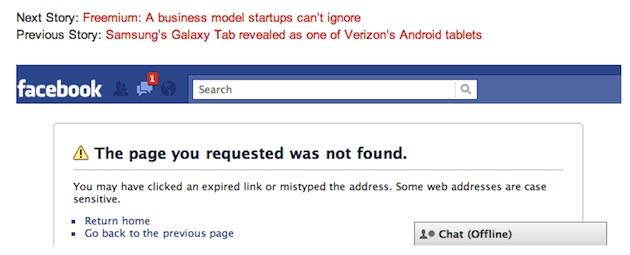 venturebeat facebook error