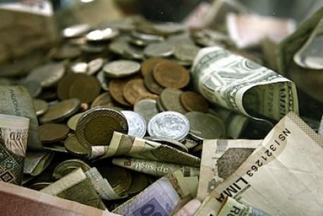 Money bazaar afghanistan