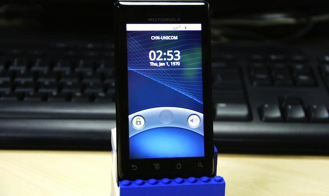 Motorola unlock