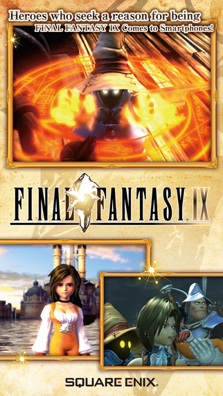 Final Fantasy IX's CG movies are looking good.
