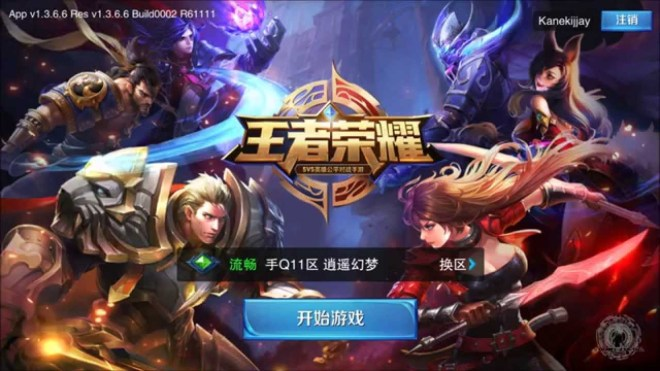 mobas are the no. 1 target for game developers