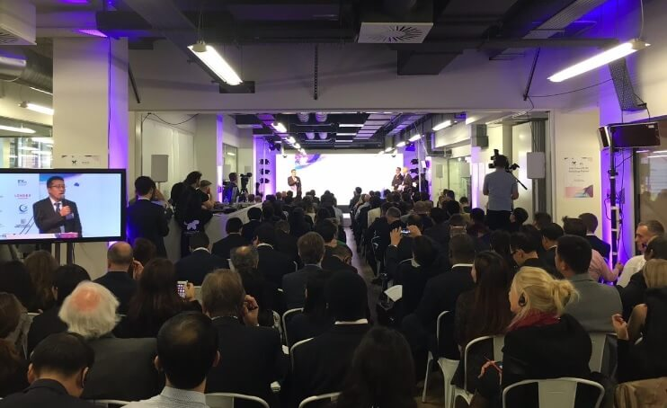 Realities Centre launch event in London