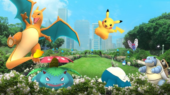 Pokemon Go is the reigning king of mainstream AR.
