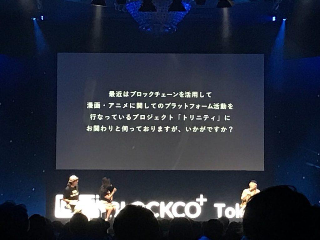 Block Co+に登壇する松本零士氏