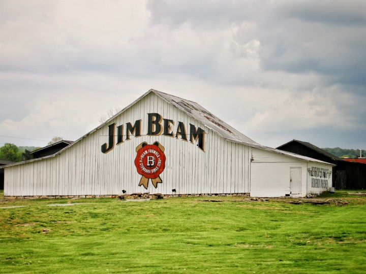 Jim Beam Barrel Aging House