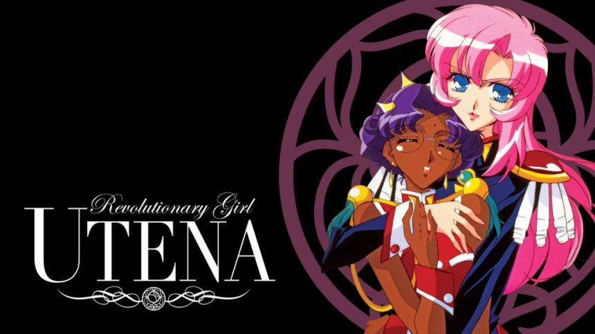Revolutionary Girl Utena Header Nozomi