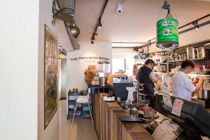 provision-shop-cafe-1071
