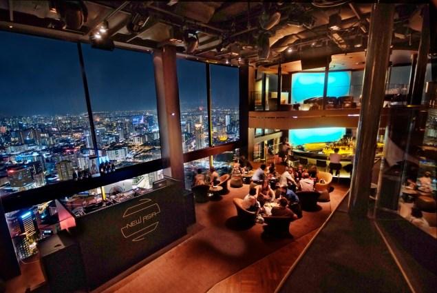 New Asia Bar.jpg