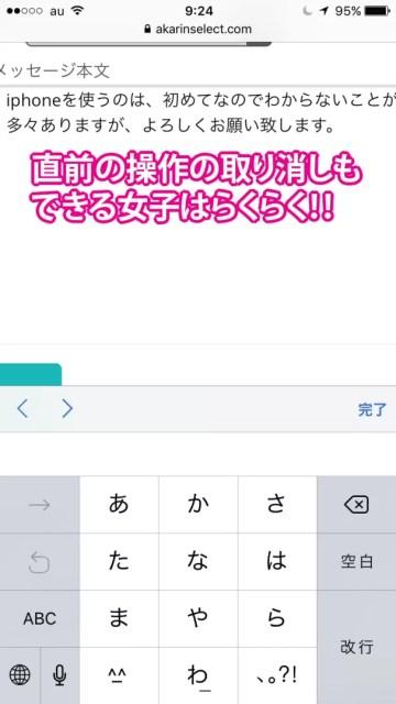 img_6114_tip