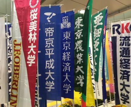 箱根駅伝予選会を突破する10校は? 陸上競技を取材するライター5人が大胆予想