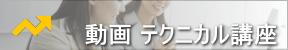 blog_import_54b208e22b728