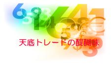 top-kiji125