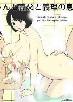 Esposa tetona 1 manga incesto