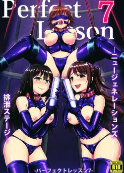 Perfect Lesson 7 – New Generations Haisetsu Stage