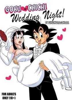 Wedding Night! – FunsexyDB