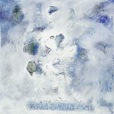 Aham Brahman Asmi Acryl/ Texturepaste auf Leinwand/ Keilrahmen Format: 60x 60 cm