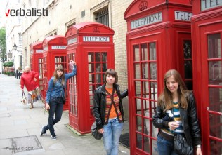 Verbalisti, My London grupa, 17. juli, 11
