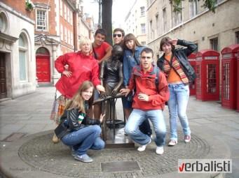 Verbalisti, My London grupa, 17. juli, 14