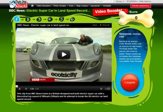 Electric Super Car In Land Speed Record Challenge