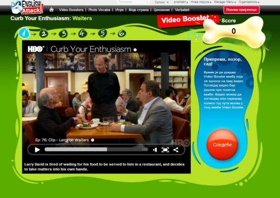 Engleski u restoranu, Video Booster, Curb Your Enthusiasm