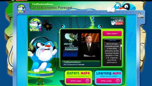 Ucenje engleskog kroz igru, Say What - Economic Forecast